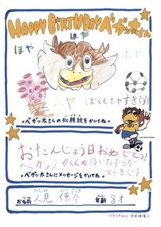 優秀作品賞No4.jpg