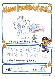 優秀作品賞No47.jpg