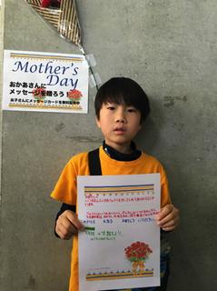 mothersday001.jpg