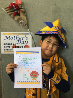 mothersday002.jpg