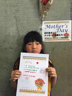 mothersday003.jpg